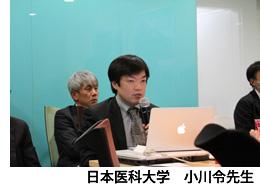 小川令先生