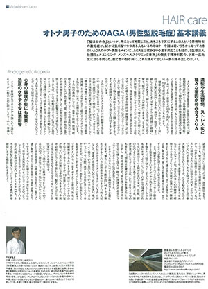 東京デートナビ140703