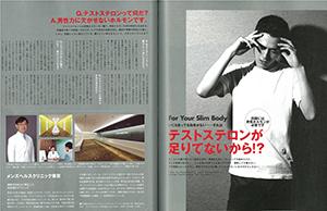 東京カレンダー524_250