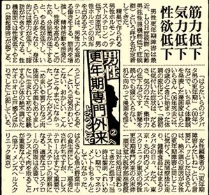 0902日刊スポーツ